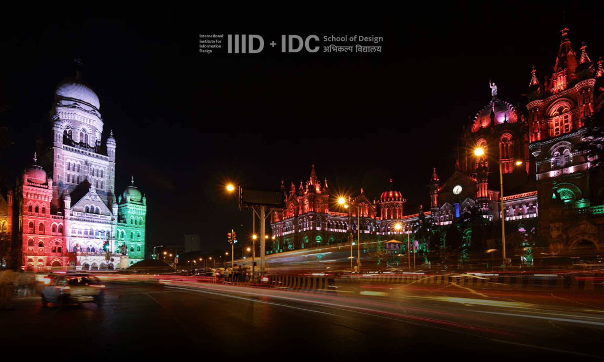 IIID Mobility & Transport Forum 2020
